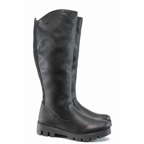 Дамски ботуши за Н крак с естествена вълна Rieker X2554-00 черен ANTISTRESS | Немски ботуши | MES.BG