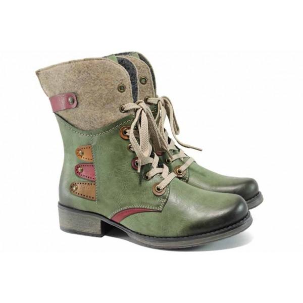 Дамски боти с топъл хастар Rieker Y9743-52 зелен ANTISTRESS | Немски боти | MES.BG