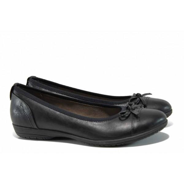 Анатомични равни дамски обувки за Н крак Jana 8-22168-20 черен | Равни немски обувки | MES.BG
