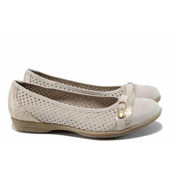 Анатомични дамски пантофки за Н крак Jana 8-22160-20 бежов   Равни немски обувки   MES.BG