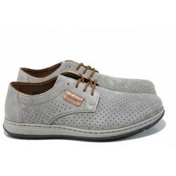 Мъжки обувки от естествен набук Rieker 17325-42 сив ANTISTRESS | Мъжки немски обувки | MES.BG