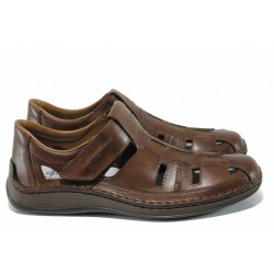 Немски сандали Rieker 05256