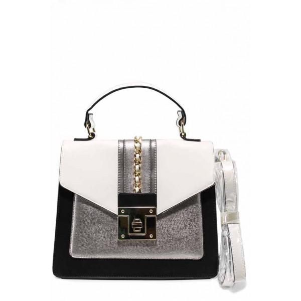 Дамска чанта с модерна визия ФР 971 черен | Дамска чанта | MES.BG