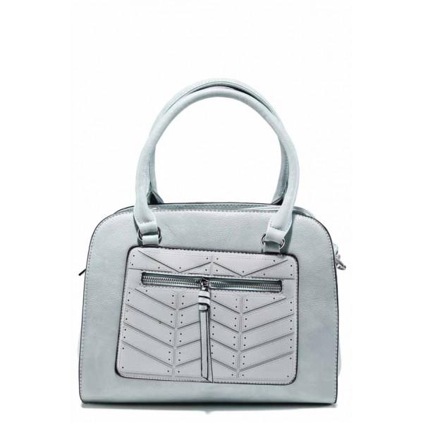 Ежедневна дамска чанта с модерна визия ФР 6687 син | Дамска чанта | MES.BG