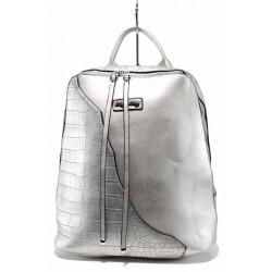 Модерна дамска раница ФР 183 сребро | Дамска чанта | MES.BG