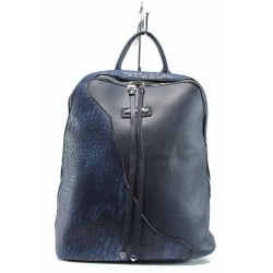 Модерна дамска раница ФР 183 син | Дамска чанта | MES.BG
