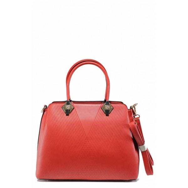 Стилна дамска чанта с три прегради ФР 8096 червен | Дамска чанта | MES.BG