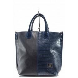 Българска дамска чанта СБ 1129 син кроко | Дамска чанта | MES.BG