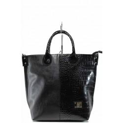 Българска дамска чанта СБ 1129 черен кроко | Дамска чанта | MES.BG