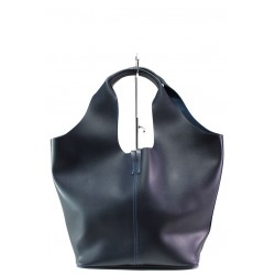 Българска дамска чанта с органайзер СБ 1240 син   Дамска чанта   MES.BG