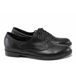 Анатомични български обувки от естествена кожа НЛ 163-GEOLO черен | Равни дамски обувки | MES.BG