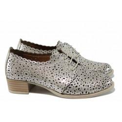 Анатомични дамски обувки от естествена кожа МИ 190 бежов | Дамски обувки на среден ток | MES.BG