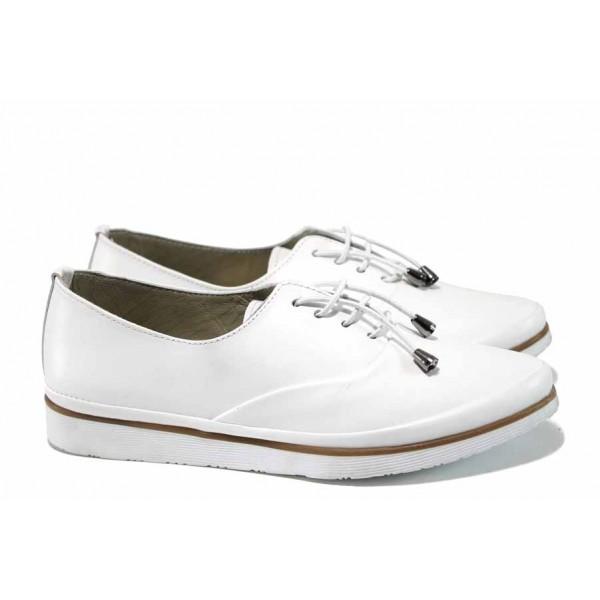 Анатомични дамски обувки от естествена кожа МИ 265 бял   Равни дамски обувки   MES.BG