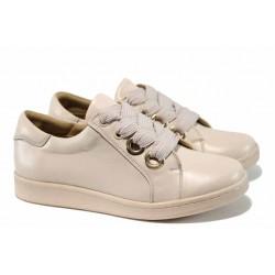 Дамски спортни обувки от естествена кожа КВ 10 розов | Равни дамски обувки | MES.BG