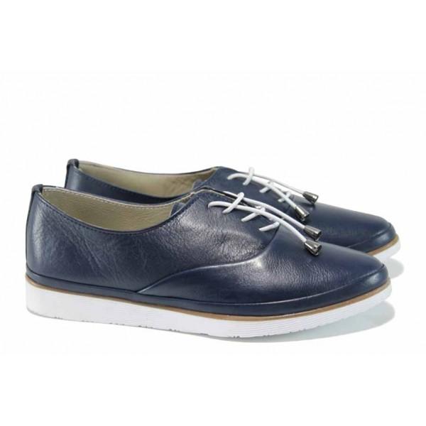 Анатомични дамски обувки от естествена кожа МИ 265 т.син | Равни дамски обувки | MES.BG