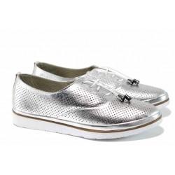Анатомични дамски обувки от естествена кожа МИ 267 сребро | Равни дамски обувки | MES.BG