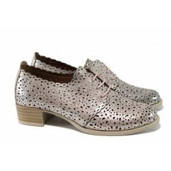 Анатомични дамски обувки от естествена кожа МИ 190 розов-злато | Дамски обувки на среден ток | MES.BG