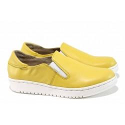 Анатомични български обувки от естествена кожа НЛ 280-1608 жълт | Равни дамски обувки | MES.BG