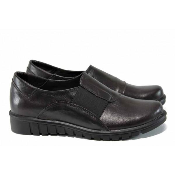 Анатомични български обувки от естествена кожа НЛ 201-8526 кафяв | Равни дамски обувки | MES.BG