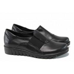 Анатомични български обувки от естествена кожа НЛ 201-8526 черен | Равни дамски обувки | MES.BG