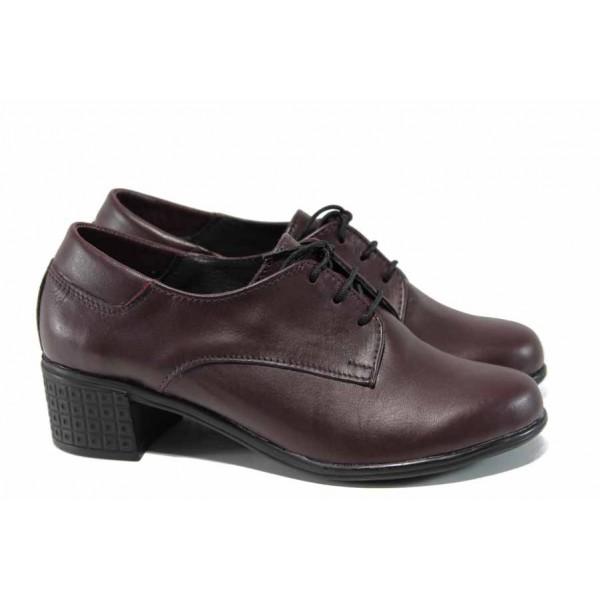 Анатомични български дамски обувки от естествена кожа НЛ 183-7251 бордо | Дамски обувки на среден ток | MES.BG