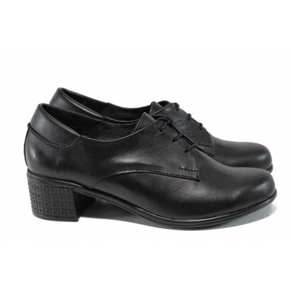 Анатомични български дамски обувки от естествена кожа НЛ 183-7251 черен | Дамски обувки на среден ток | MES.BG