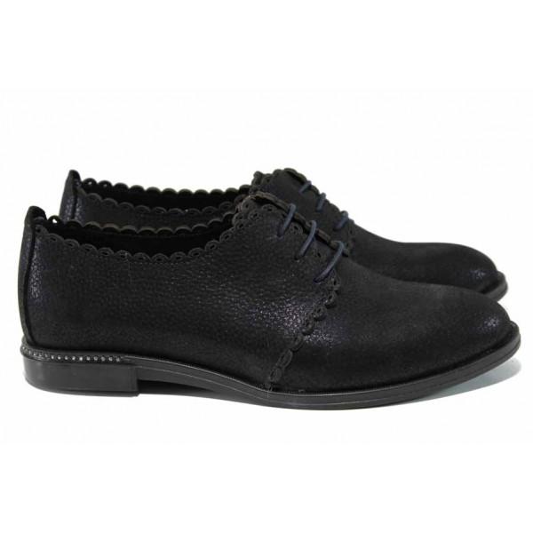 Анатомични дамски обувки от естествена кожа МИ 74 т.син | Равни дамски обувки | MES.BG