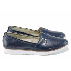 Анатомични дамски обувки от естествена кожа МИ 268 син | Равни дамски обувки | MES.BG