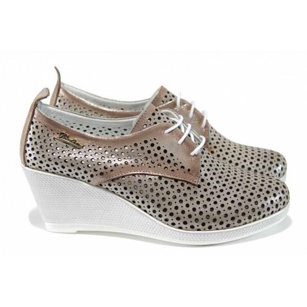 Анатомични дамски обувки от естествена кожа МИ 55-12 бежов | Дамски обувки на платформа | MES.BG