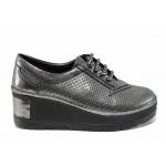 Анатомични дамски обувки от естествена кожа МИ 420-862 т.сив | Дамски обувки на платформа | MES.BG