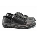Анатомични дамски обувки от естествена кожа МИ 305 сребро | Равни дамски обувки | MES.BG