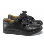 Дамски спортни обувки от естествена кожа КВ 10 черен | Равни дамски обувки | MES.BG