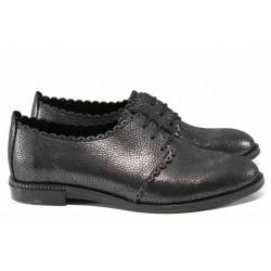 Анатомични дамски обувки от естествена кожа МИ 74 графит | Равни дамски обувки | MES.BG
