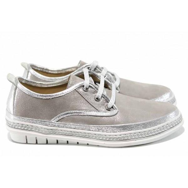 Анатомични дамски обувки от естествена кожа МИ 302 сребро   Равни дамски обувки   MES.BG