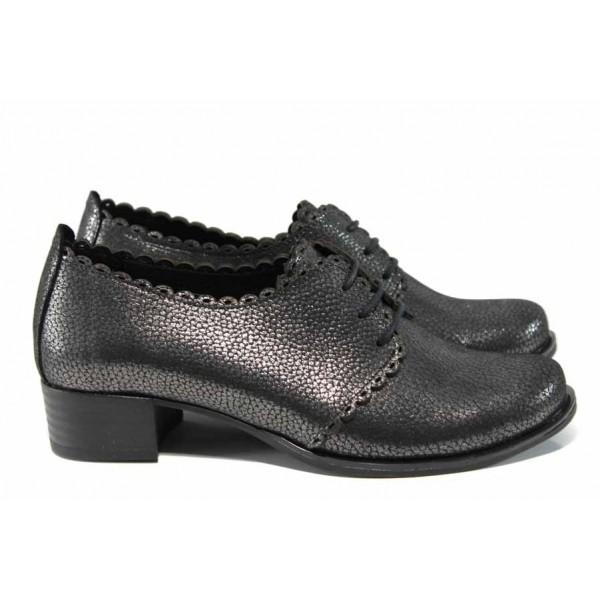 Анатомични дамски обувки от естествена кожа МИ 174 т.сребро | Дамски обувки на среден ток | MES.BG