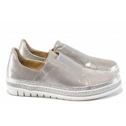 Анатомични дамски обувки от естествена кожа МИ 306 сребро | Равни дамски обувки | MES.BG