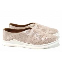 Анатомични дамски обувки от естествена кожа МИ 820 розов | Равни дамски обувки | MES.BG