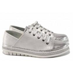 Анатомични дамски обувки от естествена кожа МИ 305 св.сребро | Равни дамски обувки | MES.BG