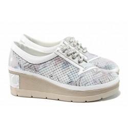 Анатомични дамски обувки от естествена кожа МИ 420-682 бял | Дамски обувки на платформа | MES.BG