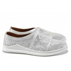 Анатомични дамски обувки от естествена кожа МИ 820 сребро | Равни дамски обувки | MES.BG