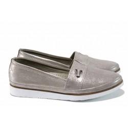 Анатомични дамски обувки от естествена кожа МИ 268 сребро | Равни дамски обувки | MES.BG