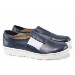Анатомични български обувки от естествена кожа НЛ 201-1608 син | Равни дамски обувки | MES.BG