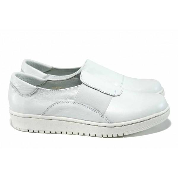 Анатомични български обувки от естествена кожа НЛ 201-1608 бял | Равни дамски обувки | MES.BG