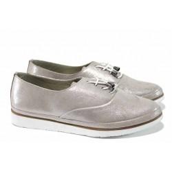 Анатомични дамски обувки от естествена кожа МИ 265 сребро | Равни дамски обувки | MES.BG