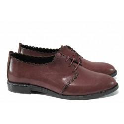 Анатомични дамски обувки от естествена кожа МИ 74 бордо | Равни дамски обувки | MES.BG