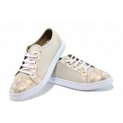 Анатомични български летни обувки от естествена кожа СИ 1802 бежов | Равни дамски обувки | MES.BG