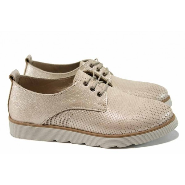 Анатомични български летни обувки от естествена кожа СИ 1805 бежов сатен | Равни дамски обувки | MES.BG