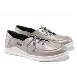 Анатомични български обувки от естествена кожа СИ 0118 визон сатен | Равни дамски обувки | MES.BG