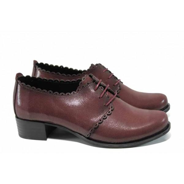 Анатомични дамски обувки от естествена кожа МИ 174 бордо сатен | Дамски обувки на среден ток | MES.BG