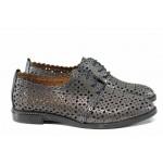 Анатомични дамски обувки от естествена кожа МИ 73-14 сив | Равни дамски обувки | MES.BG